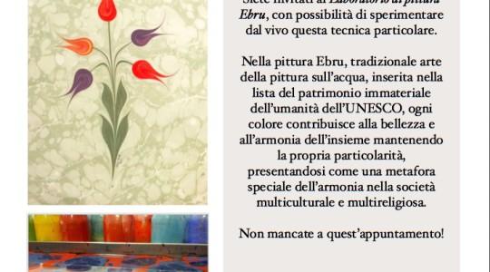 Laboratorio di pittura Ebru: La danza dei colori sull'acqua