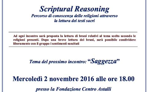 Scriptural Reasoning
